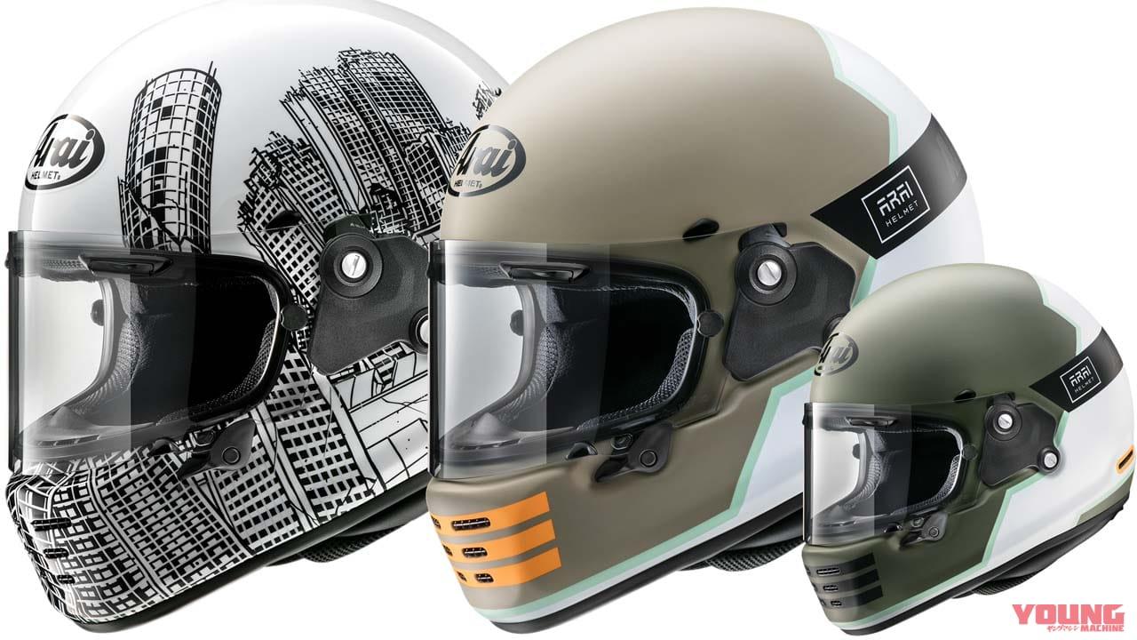Arai头盔推出「RAPIDE-NEO」全新彩绘-第1张图片-春风行摩托车之家
