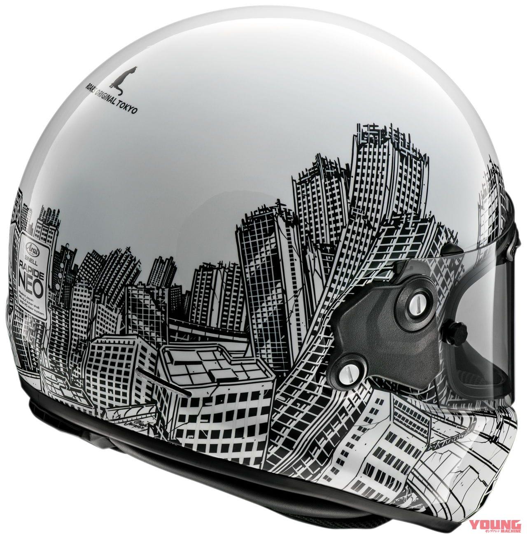 Arai头盔推出「RAPIDE-NEO」全新彩绘-第7张图片-春风行摩托车之家