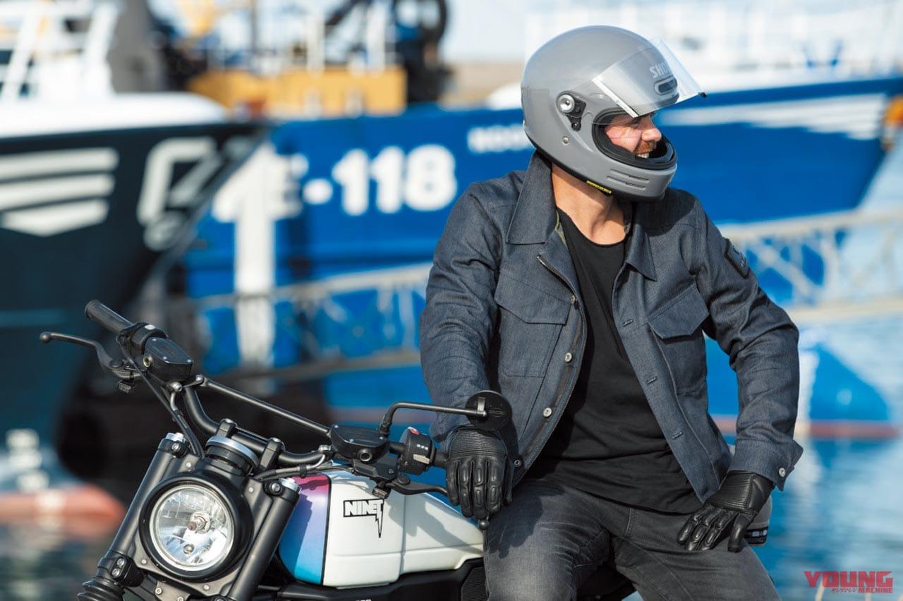SHOEI全新复古帽款「GRAMSTAR」即将推出!-第1张图片-春风行摩托车之家