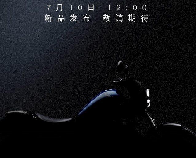 新车提前看:本田Rebel 500下月上市 车型解读先睹为快-第2张图片-春风行摩托车之家