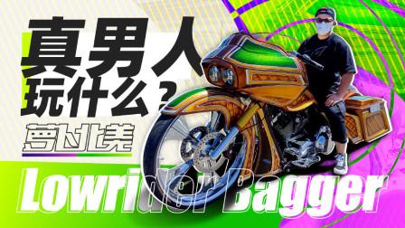 100万买的摩托 让我欲罢不能 | 萝卜北美-第1张图片-春风行摩托车之家