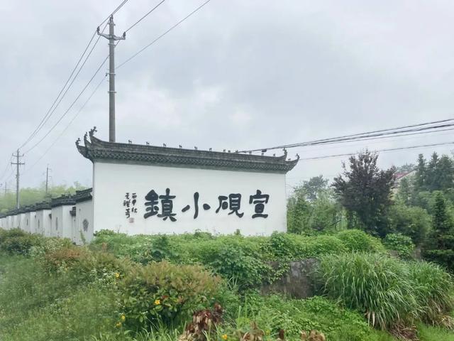 雨中穿黄山—CBF190X 1200公里摩游记2-第20张图片-春风行摩托车之家