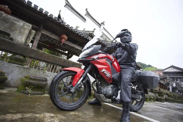 白际天路云中行—CBF190X 1200公里摩游记3-第10张图片-春风行摩托车之家