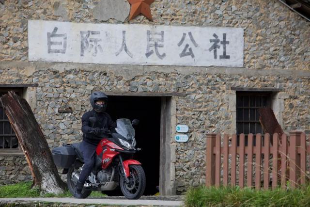 白际天路云中行—CBF190X 1200公里摩游记3-第27张图片-春风行摩托车之家