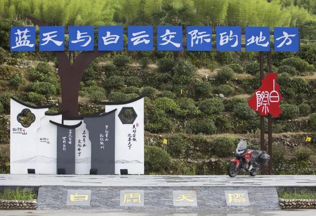 白际天路云中行—CBF190X 1200公里摩游记3-第25张图片-春风行摩托车之家
