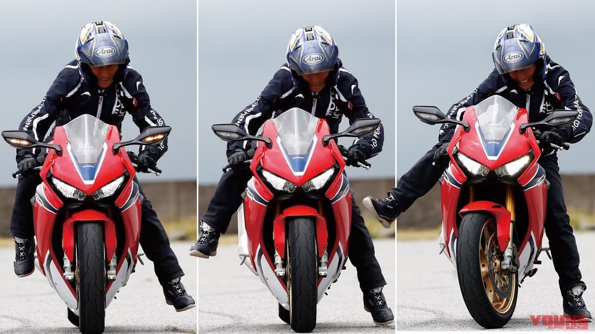 教你如何远离摔车噩梦!停止篇-第1张图片-春风行摩托车之家