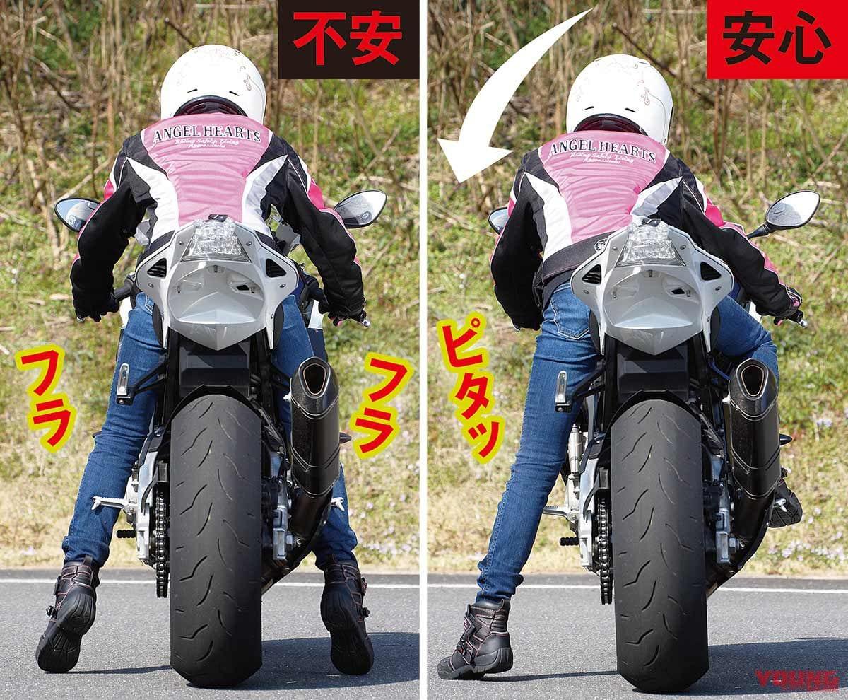 教你如何远离摔车噩梦!停止篇-第15张图片-春风行摩托车之家