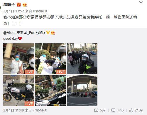 武汉摩友注意了:武汉某广播号召市民抓拍摩托车...-第4张图片-春风行摩托车之家