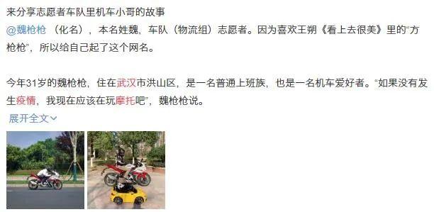 武汉摩友注意了:武汉某广播号召市民抓拍摩托车...-第5张图片-春风行摩托车之家