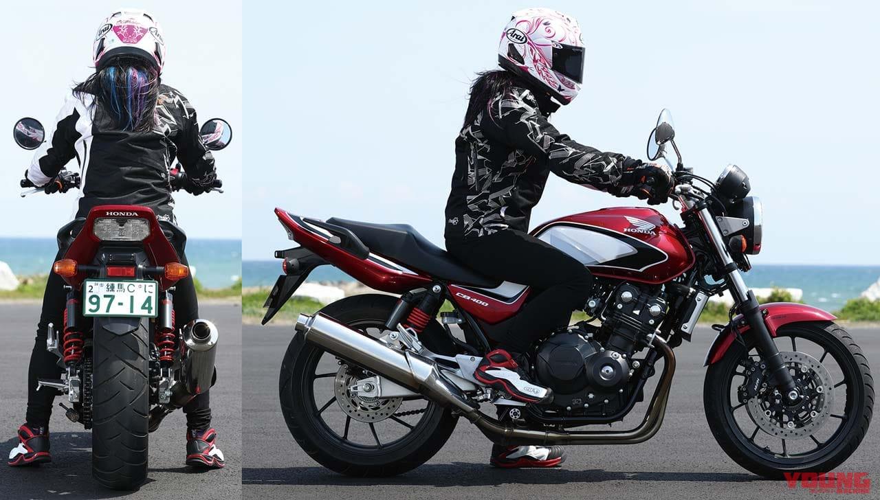 经典不需改变 本田HONDA「CB400SF」 Vol.1-第4张图片-春风行摩托车之家
