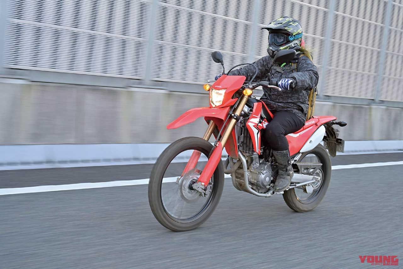越野入门首选!「KLX230/CRF250L/SEROW 250FE」Vol.2-第3张图片-春风行摩托车之家