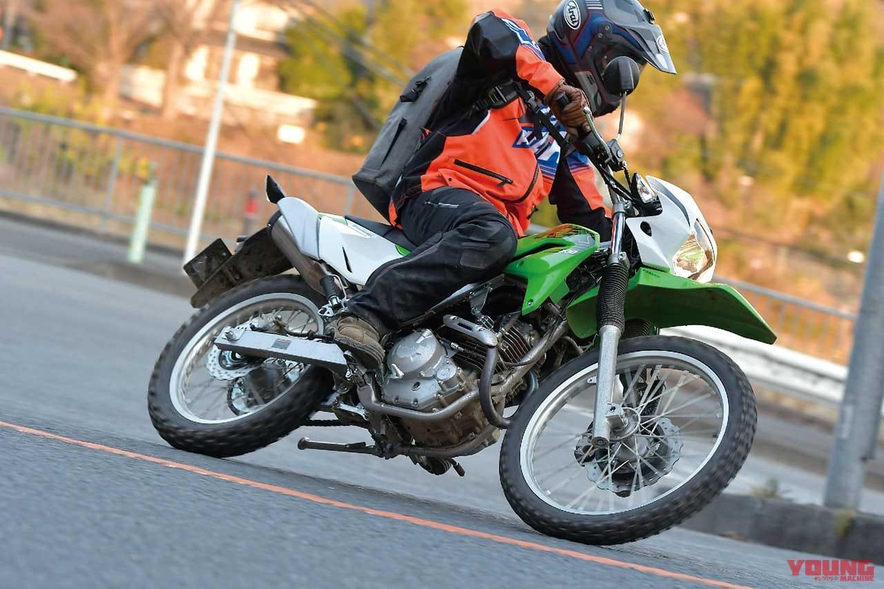 越野入门首选!「KLX230/CRF250L/SEROW 250FE」Vol.2-第6张图片-春风行摩托车之家