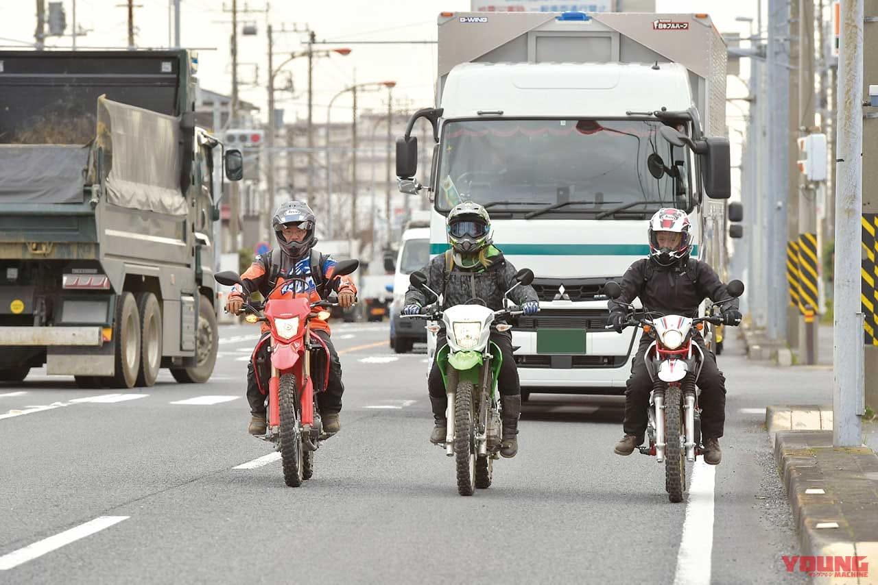 越野入门首选!「KLX230/CRF250L/SEROW 250FE」Vol.2-第8张图片-春风行摩托车之家