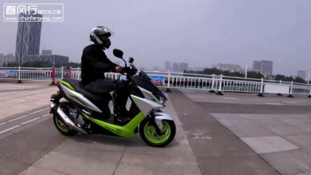 2020款草蜢150踏板摩托车评测