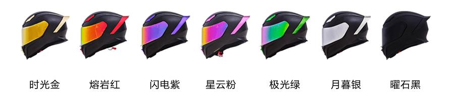 """如果让你头上顶着""""闪电""""骑车会不会很酷?这道""""闪电""""头盔不足3000元就可以买到-第7张图片-春风行摩托车之家"""