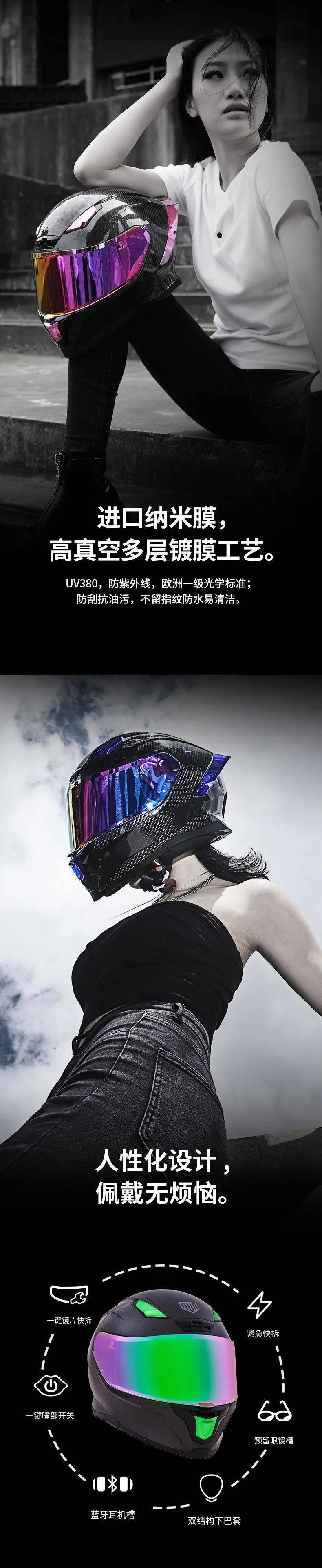 """如果让你头上顶着""""闪电""""骑车会不会很酷?这道""""闪电""""头盔不足3000元就可以买到-第12张图片-春风行摩托车之家"""