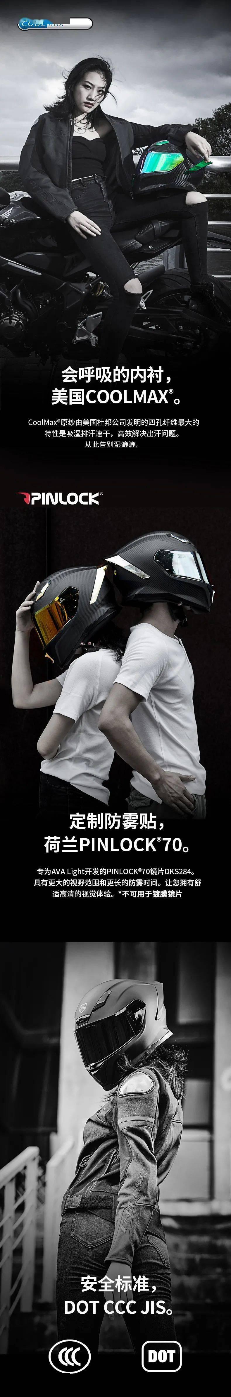 """如果让你头上顶着""""闪电""""骑车会不会很酷?这道""""闪电""""头盔不足3000元就可以买到-第10张图片-春风行摩托车之家"""