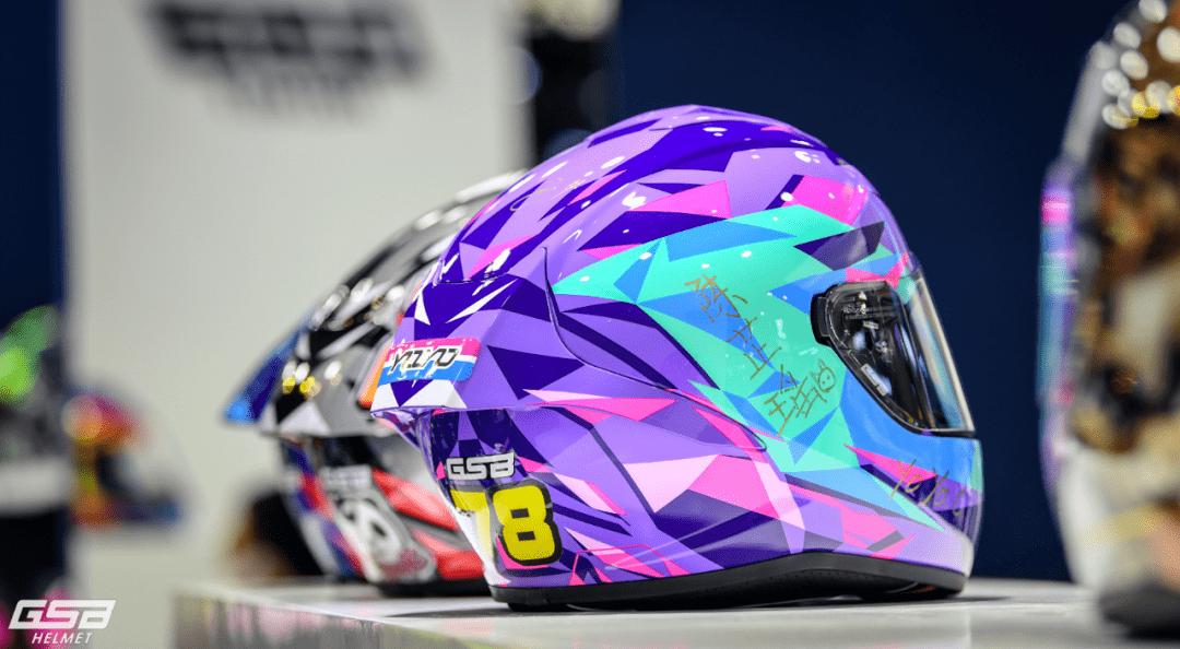 3年磨一剑 GSB头盔品牌强势登陆摩博会-第10张图片-春风行摩托车之家