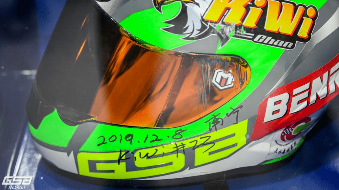 3年磨一剑 GSB头盔品牌强势登陆摩博会-第14张图片-春风行摩托车之家