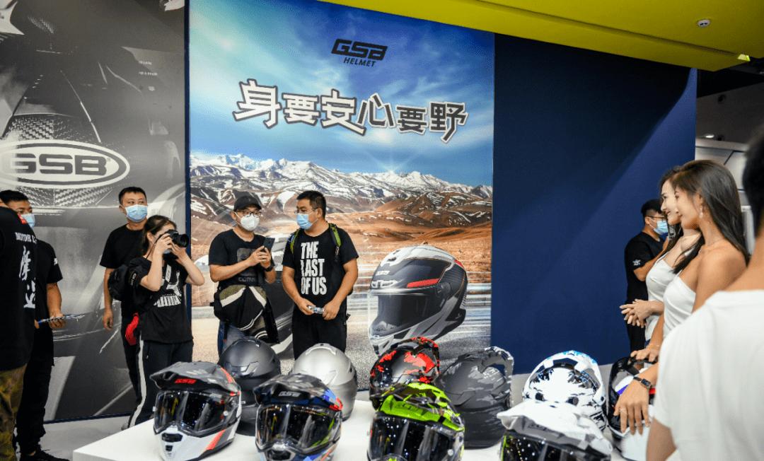 3年磨一剑 GSB头盔品牌强势登陆摩博会-第15张图片-春风行摩托车之家