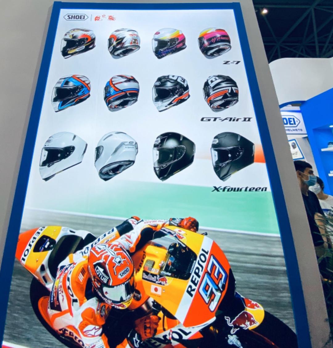 SHOEI摩博会发布两款新花色头盔,马奎斯亲笔签名免费送!-第2张图片-春风行摩托车之家
