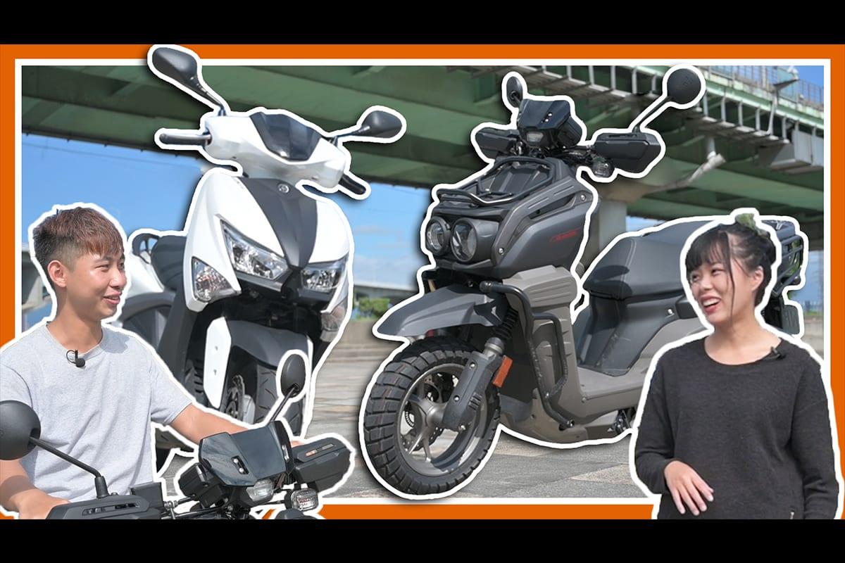 雅马哈YAMAHA 六代劲战CYGNUS GRYPHUS vs. BW'S双生车款大对决:动力、操控同底不同调!?-第16张图片-春风行摩托车之家