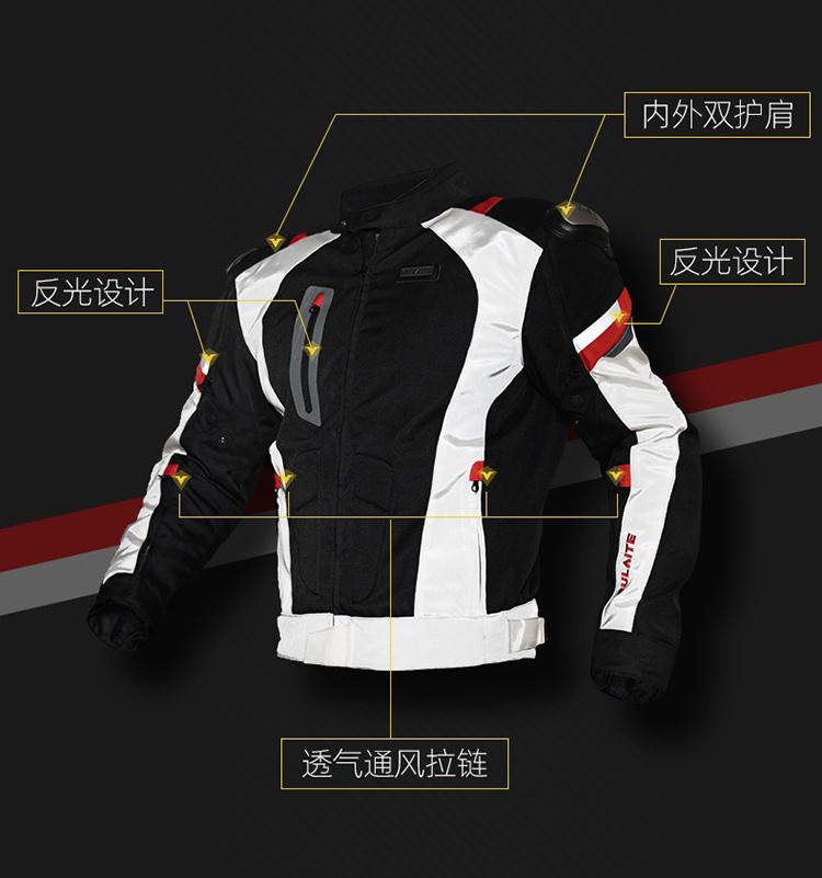 SULAITE速莱特冬季摩托车骑行服,带CE防摔护具、防寒、防雨、保暖