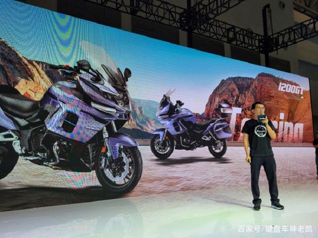 首款国产民用公升级摩托车即将上市,贝纳利BJ1200GT进入公示期-第1张图片-春风行摩托车之家