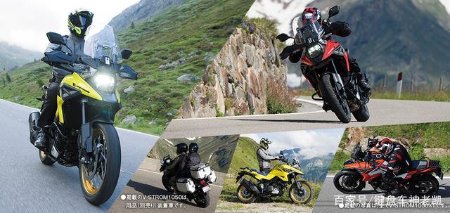 铃木发布2021款V-Strom 1050XT,新增两款配色,售价维持不变-第8张图片-春风行摩托车之家