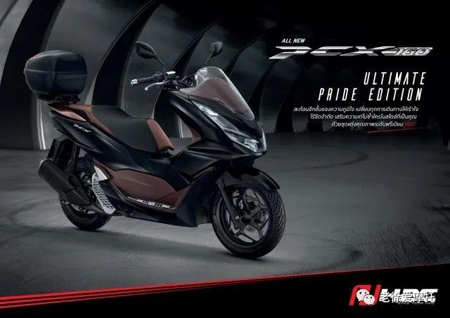 2021本田HONDA PCX160发布-第2张图片-春风行摩托车之家