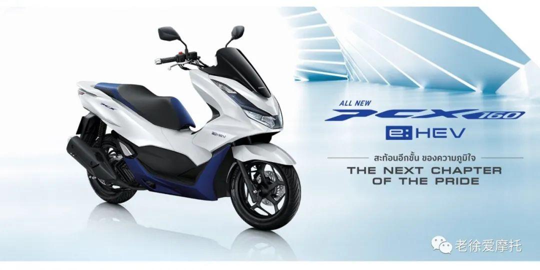 2021本田HONDA PCX160发布-第17张图片-春风行摩托车之家