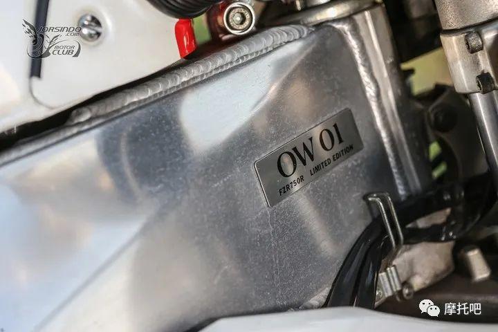 又美又贵,雅马哈的第一台市售超跑!-第13张图片-春风行摩托车之家