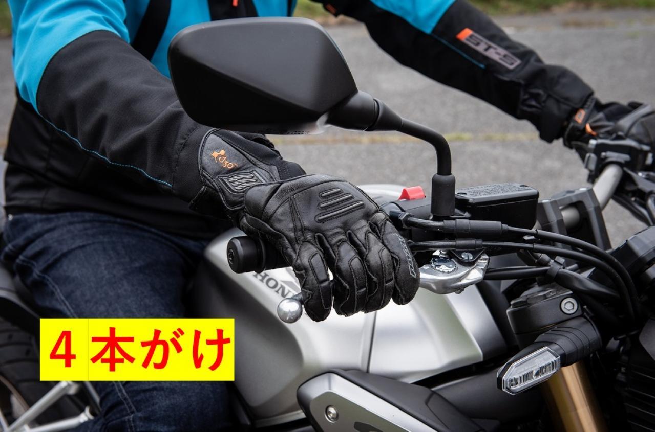 骑乘小教室!该用几只手指操作刹车?-第2张图片-春风行摩托车之家