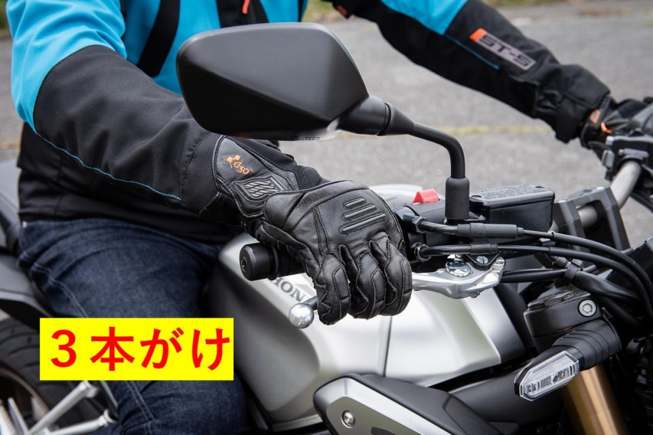 骑乘小教室!该用几只手指操作刹车?-第3张图片-春风行摩托车之家