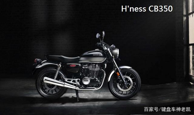 本田官宣新车预告,将于2月16日发布跨界运动复古风格的CB350-第6张图片-春风行摩托车之家