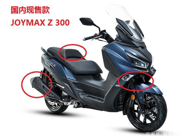 """三阳海外发布""""九妹""""250版,动力、配置差别不大,性价比更高-第3张图片-春风行摩托车之家"""