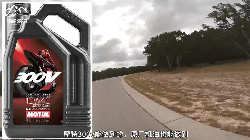 知识:你大概率不知道的7种毁车操作-第6张图片-春风行摩托车之家