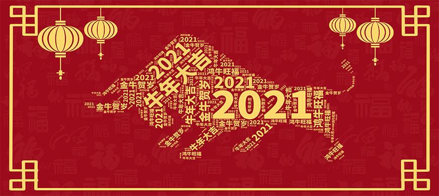 致敬2020了不起的摩友们,期待2021新的征程!