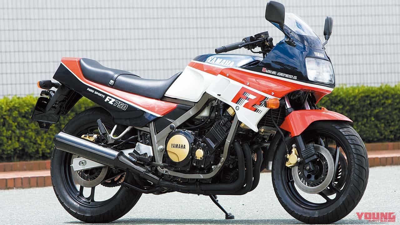 开拓全新世代!5汽门的雅马哈YAMAHA「FZ750」-第1张图片-春风行摩托车之家