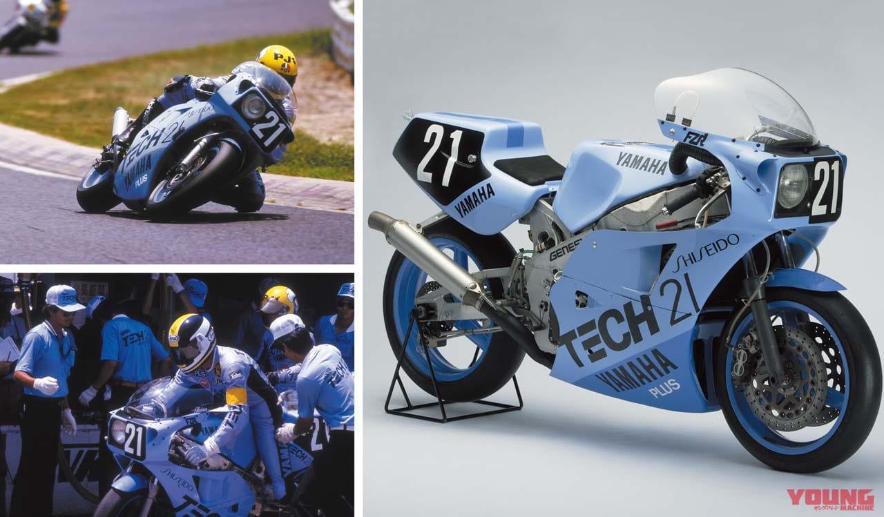 开拓全新世代!5汽门的雅马哈YAMAHA「FZ750」-第4张图片-春风行摩托车之家