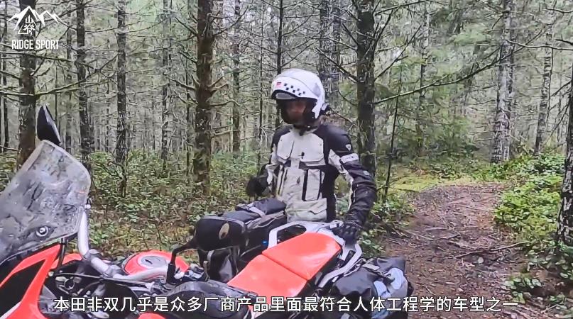 ADV技巧:探险骑行时车把调整