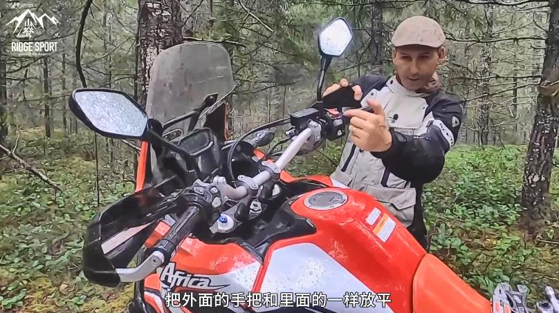 ADV技巧:探险骑行时车把调整-第6张图片-春风行摩托车之家