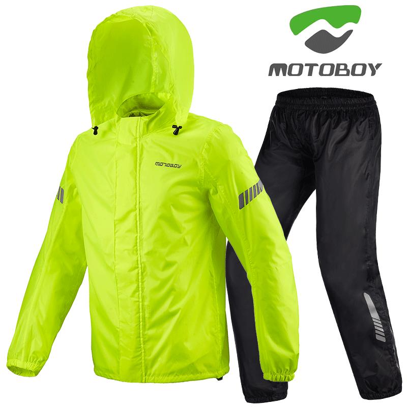 motoboy摩托车骑行雨衣防暴雨摩旅防水套装骑士雨服骑行装备分体图1
