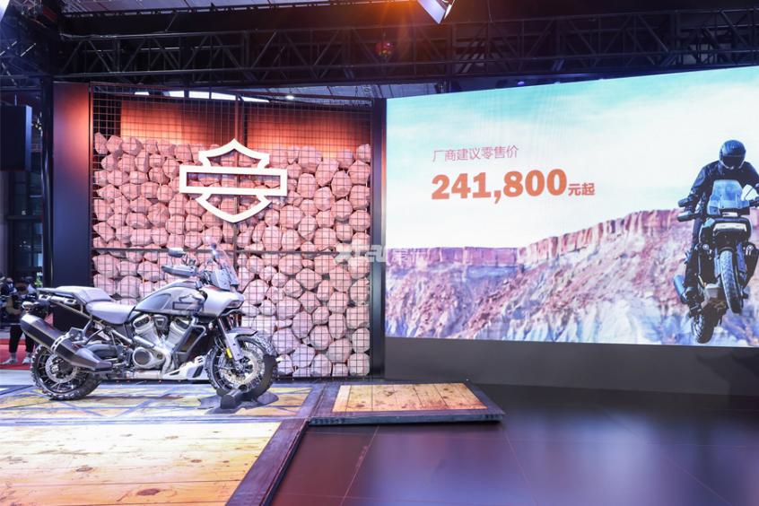 哈雷Pan America正式上市 售24.18万元-第1张图片-春风行摩托车之家