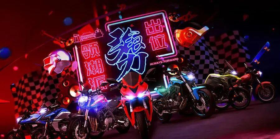 越来越多的小排量跑车到来,当红小生春风250SR该如何应对-第4张图片-春风行摩托车之家