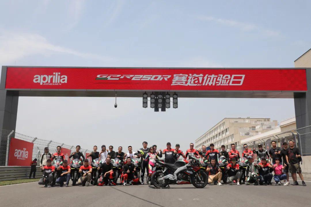 原厂最战斗,没有之一!GPR250R西安赛道初体验!-第14张图片-春风行摩托车之家