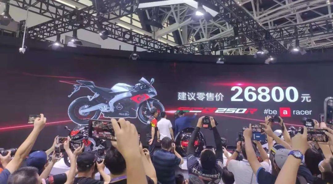 熟悉配方更猛的底料,全方位解读26800元的GPR250R-第1张图片-春风行摩托车之家