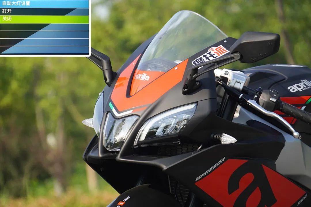 熟悉配方更猛的底料,全方位解读26800元的GPR250R-第5张图片-春风行摩托车之家