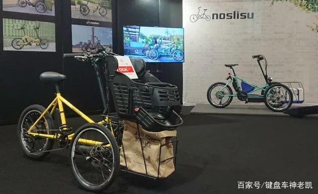 川崎倒三轮新车来了,奇思妙想的创意让人意想不到-第1张图片-春风行摩托车之家