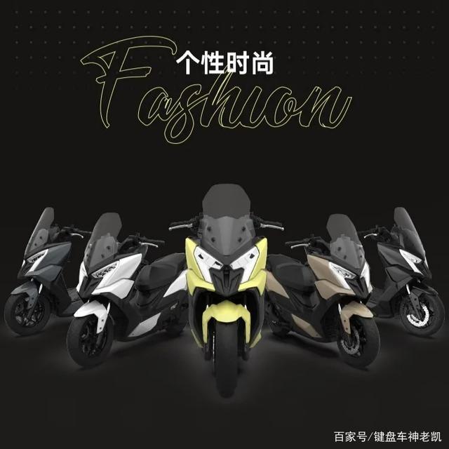 售价1.88w,光阳内地首款水冷150踏板Racing X150上市-第1张图片-春风行摩托车之家